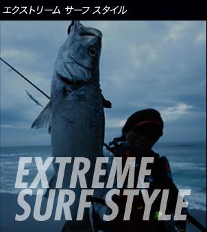 EXTREME SURF STYLE
